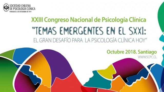 Afiche preliminar Congreso 2018